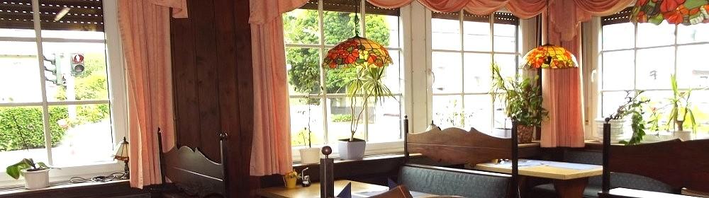 Dümptener Hof | Hotel – Restaurant | 45475 Mülheim