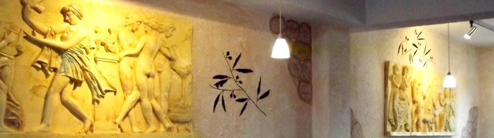 Taverne Plaka | Griechisch & International | Neuss | Gesellschaftsräume| Partyservice | Biergarten | Kegelbahn