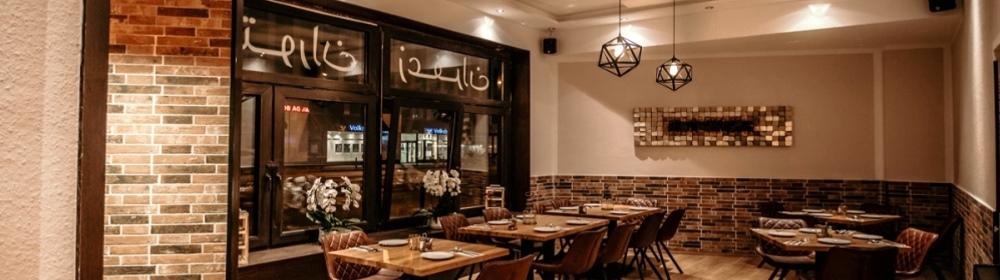 persisches restaurant düsseldorf